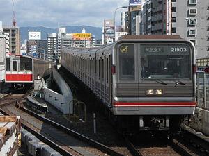 OsakaCity10_1121F_and_21_21603F.jpg