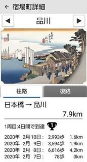 s-Screenshot_20200225-200801.jpg